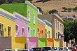Bo-Kaap South Africa.jpg