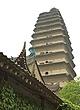 Small Wild Goose Pagoda 4.jpg