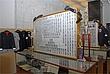 D15V7 Akron Police Museum.jpg