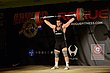 D29W-3545-Weightlifting Championships.jpg