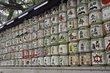 Sake wine sacks in Tokyo.jpg