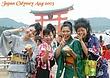 01 Japan Miyajima_kimono girls.jpg