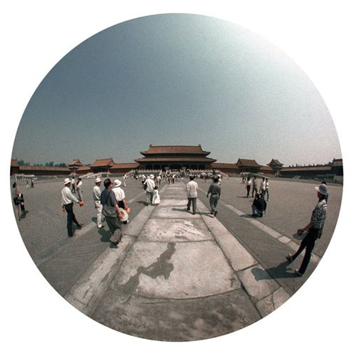 Forbidden City-Beijing 2-9 Inch Circle- Printed With Archival Paper And Ink-Edition 5.jpg