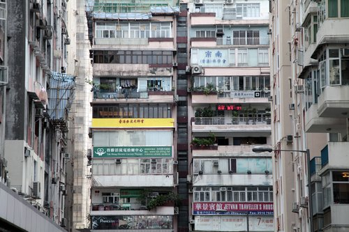 Hong Kong Untitled No. 36 - 20x24 Archival Inkjet Print - Edition 5.jpg