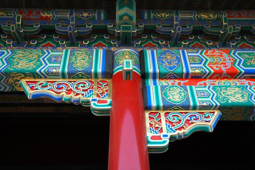 Mysteries Of China -  Untitled 42 - 20x24 Archival Inkjet Print - Edition 5.jpg