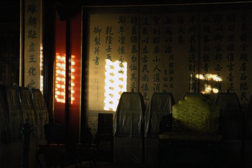 Mysteries Of China - Untitled 7 - 20x24 Archival Inkjet Print - Edition 5.jpg