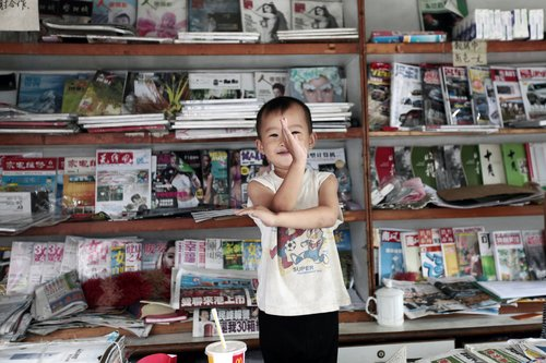 Zhangmutou - Untitled No.37 - 20x24 Inch Archival Inkjet Print - Edition 5.jpg