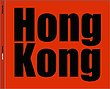 Hong Kong - Book Comes With Signed Archival Print - Click PAGES On Entry Page.jpg