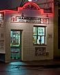 Texas Tavern - Front View.jpg