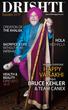 Bruce Kehler cover.jpg