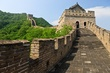 Great Wall 3.jpg