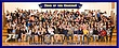 LedyardHS_Class-of-2012_FunPose.jpg
