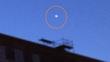 6-18-17 EDGEWATER NEW JERSEY--MUFON.jpg
