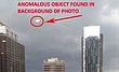 9-5-14 CHICAGO ILLINOIS--UFOSNW.jpg