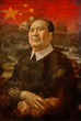 Mao Na Lisa(1).jpg
