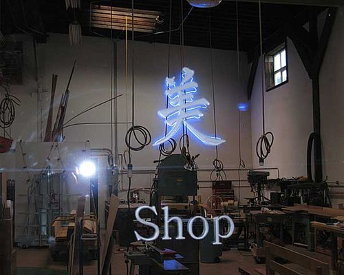 Shop-kanji-window-web.jpg