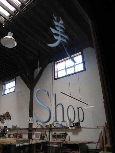Shop-window-kanji-web.jpg