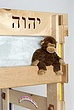 Hebrew inlay with chimp.jpg
