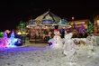 FX98L-180-Columbus Commons Holiday Fair.jpg