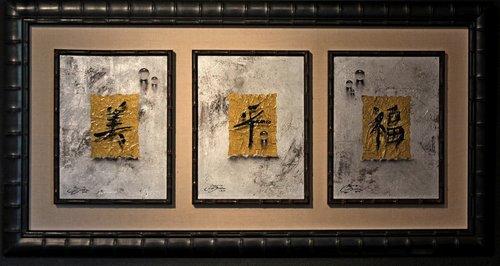 kanji trip tik.jpg