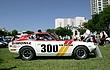 1973 Datsun.jpg