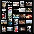 00 China Tour.jpg