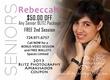 RebeccahStLC_COUPON1_5x7.jpg
