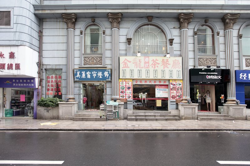 Zhangmutou - Untitled No.55 - 20x24 Inch Archival Inkjet Print - Edition 5.jpg