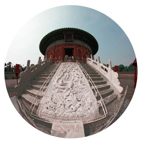 04 Forbidden City.jpg