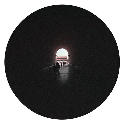 Forbidden City-Beijing 3-9 Inch Circle- Printed With Archival Paper And Ink-Edition 5.jpg