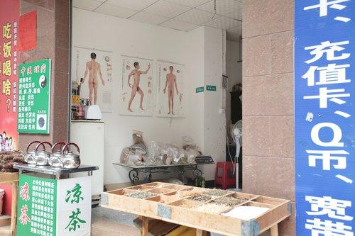 Zhangmutou - Untitled No.31 - 20x24 Inch Archival Inkjet Print - Edition 5.jpg