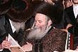 MG bobover Rebbe (3).jpg