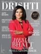 Hema Drishti Magazine Cover.jpg