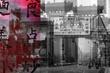 DC - Chinatown Express III.jpg
