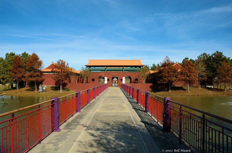 63_DSC_1852 Forbidden Gardens entrance 120806.jpg