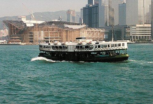 Hong Kong - Star Ferry.jpg