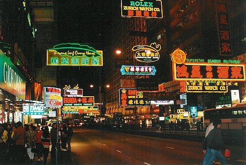 Hong Kong at Night 1.jpg