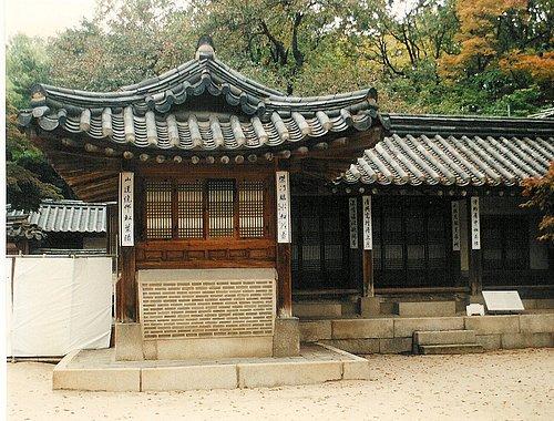 Images of Seoul 17.jpg