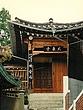 Images of Seoul 12.jpg