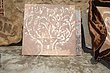 Ceramic Tile Art of Tree.jpg