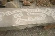 Memorial Bench with Anniversary etched into a curbstone slab on two sandstone rock pedestals 3.jpg