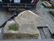 Reclaimed Barnstone Address Marker pedestal planter and slab with Mason 101 with flower.jpg