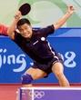 Chen Weixing-Aug08.jpg