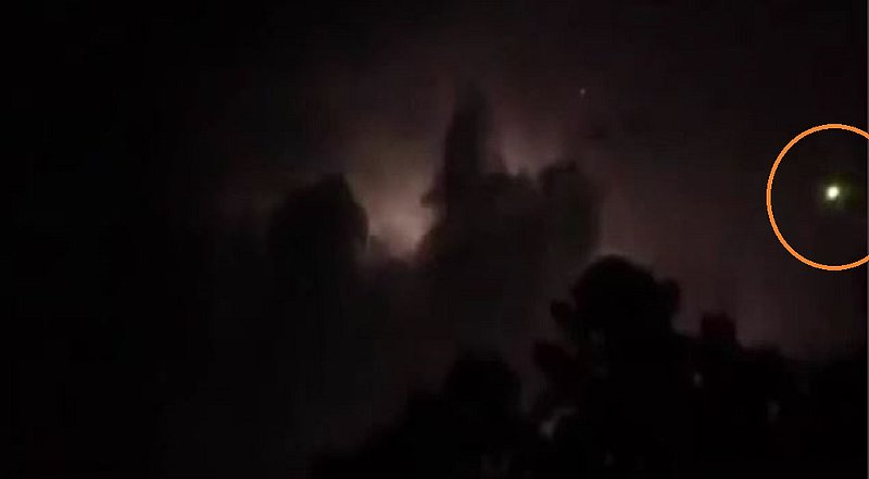 8-1-15 MILLSBORO DELAWARE--UFO CASEBOOK.jpg :: 15