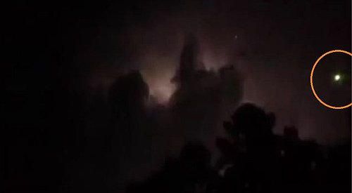 8-1-15 MILLSBORO DELAWARE--UFO CASEBOOK.jpg