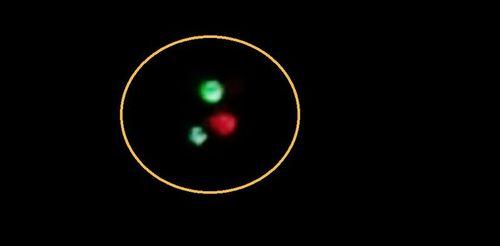 3-24-16 ARROYO GRANDE CALIFORNIA--LATEST UFO SIGHTINGS.NET.jpg