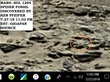 MARS--SOL 1264--SPIDER FOSSIL DISCOVERED BY KEN PFEIFER 7-27-18  1103 PM--GIGAPAN.jpg