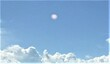 ORB--8-16-20 BELLAIRE MICHIGAN--MUFON(1).jpg